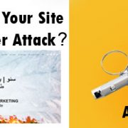 how-safe-is-your-site-frome-cyber-attack