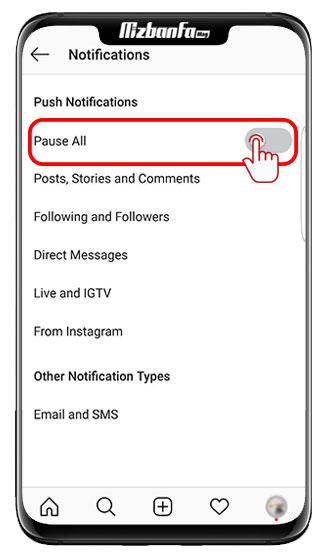 حذف اعلان اینستاگرام