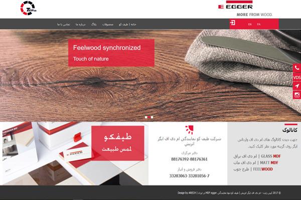 طراحی سایت شرکت وارداتی