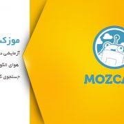 mozcast