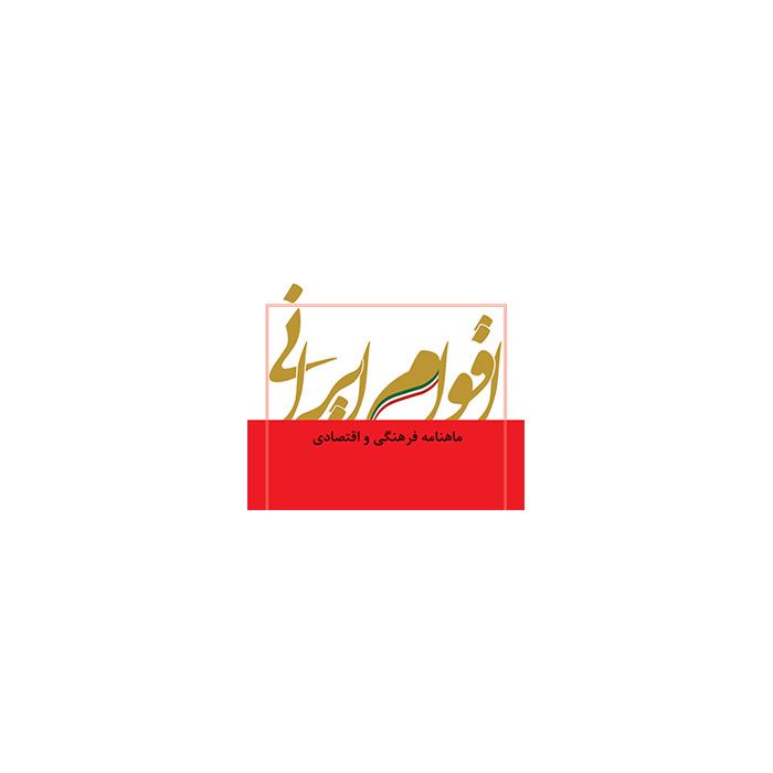 طراحی سایت نشریه اقوام ایرانی